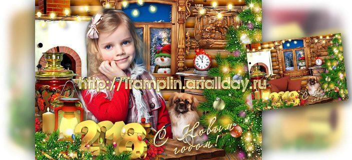 Новогодний постановочный коллаж Год собаки-добрый год