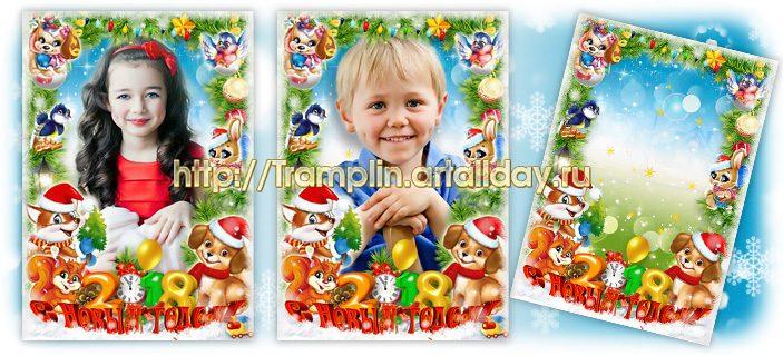 Новогодняя рамка На елочке нашей смешные игрушки