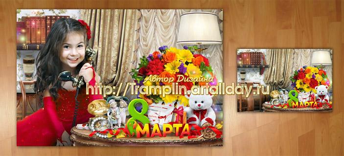 Коллаж 8 марта Весны, Любви, Цветов для всех