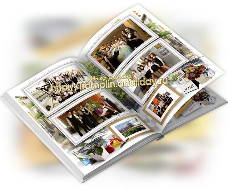 Выпускной фотоальбом Последний наш учебный год