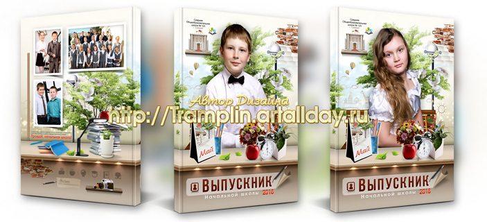 Выпускной фотопланшет Знаний волшебный родник