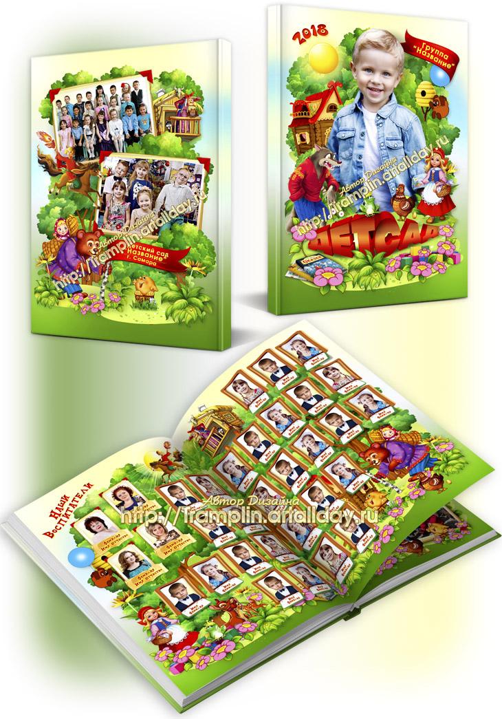 Планшет в детский сад с героями сказок и мультфильмов
