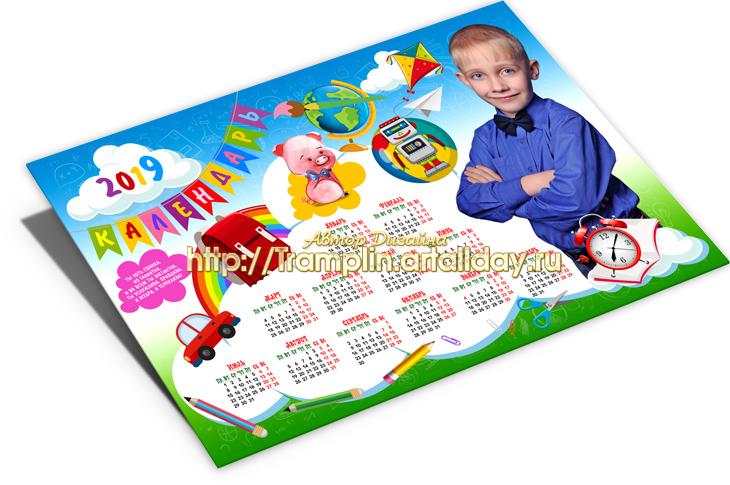 Детский календарь 2019 год Ты хоть свинка, но галантна