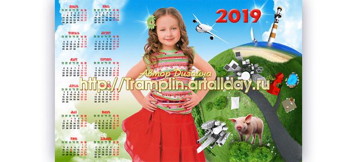 Календарь коллаж 2019 год свиньи Ушки, хвост, и пятачок