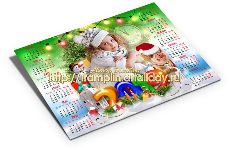 Календарь 2019 Веселый, озорной, хитрый, шустрый поросенок