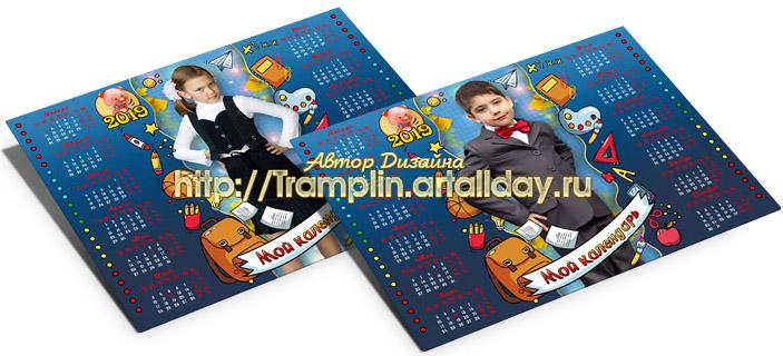 Календарь 2019 Что за месяц на дворе смотрим мы в календаре