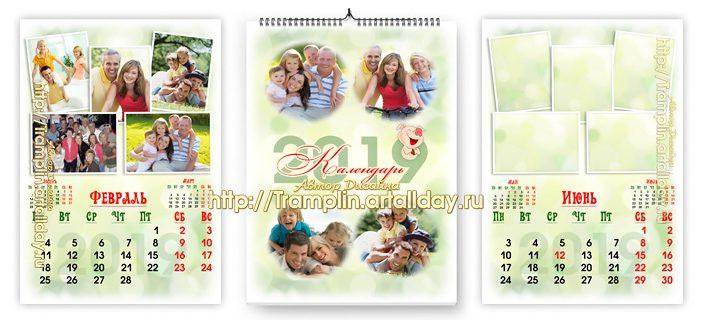Перекидной вертикальный календарь 2019 год Семья