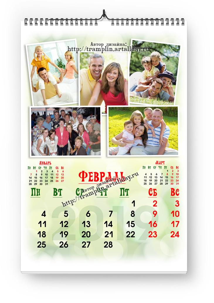 Календарь перекидной вертикальный 2019 год Семья