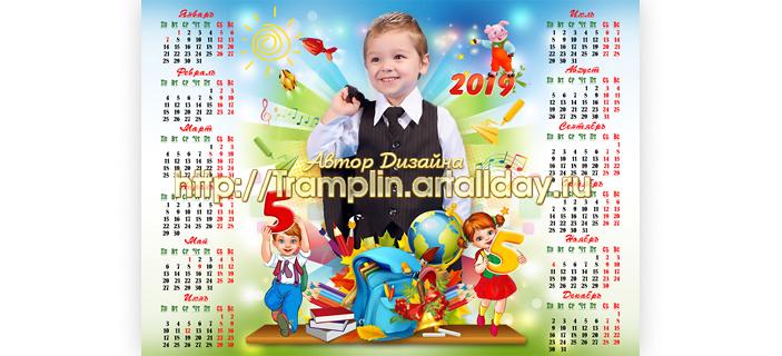 Календарь 2019 со свинкой Он считает месяцы и дни