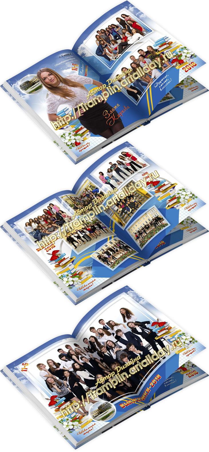 Выпускной фотоальбом Все позади: уроки, перемены