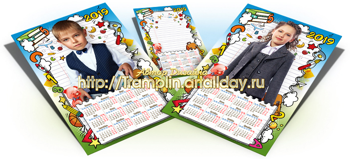 Календарь школьный на 2019 год Чтоб за датами следить