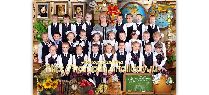 Коллаж для фото класса День знаний праздник школьный