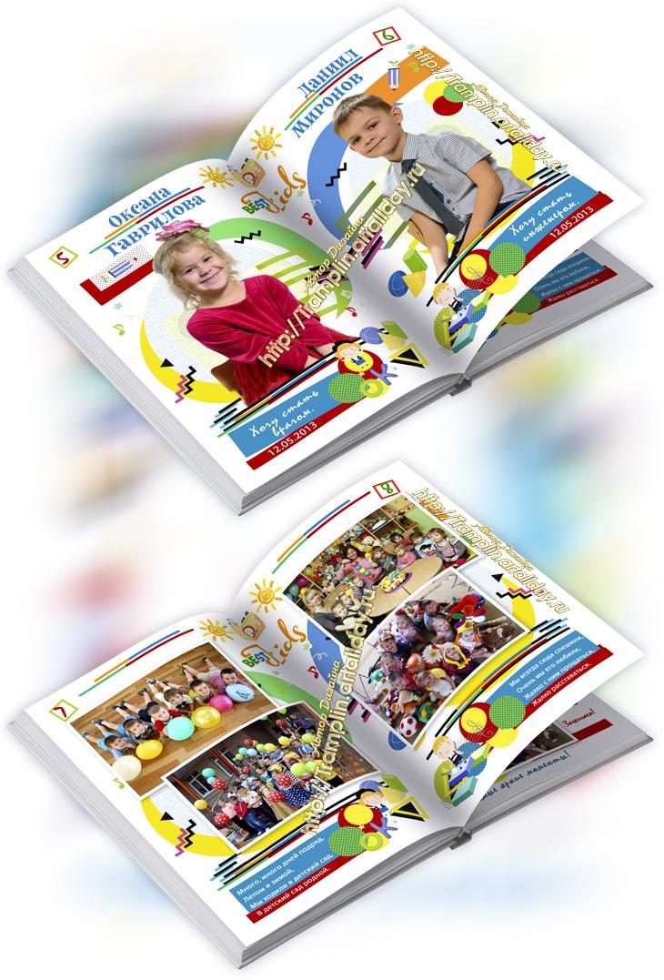 Выпускной альбом Детский сад Жалко с ним прощаться