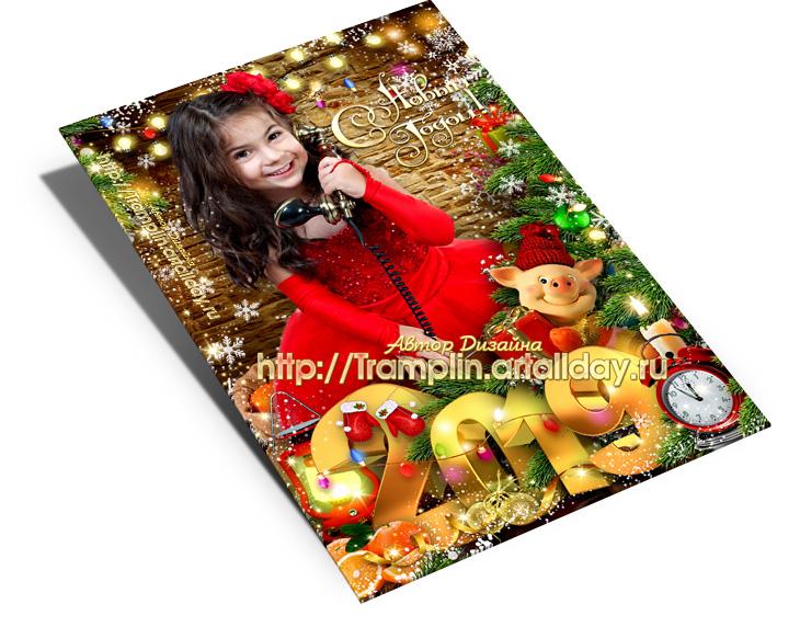 Коллаж новогодний Год свиньи в копилку счастья