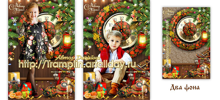Новогодний коллаж Этот русский колдовской орнамент