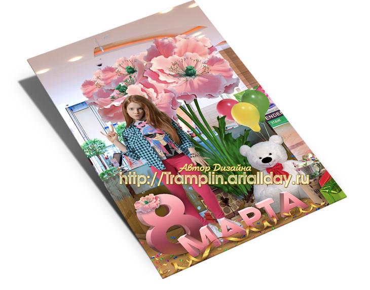 Коллаж весенний Спешит 8 марта исполнить все мечты