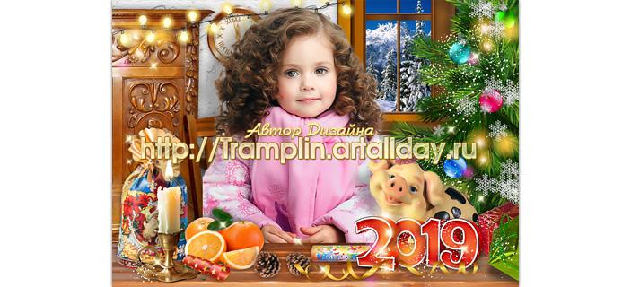 Новогодний коллаж 2019 Будет много волшебства