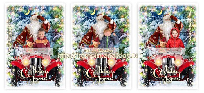 Коллаж с Дедом Морозом За спиной мешок огромный