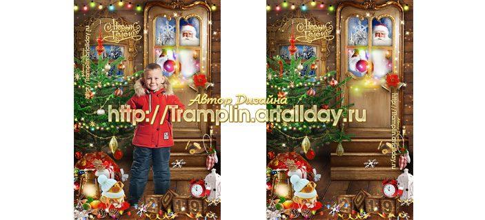 Коллаж новогодний Здравствуй, дедушка Мороз