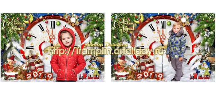Новогодний праздничный коллаж Ровно в полночь бьют часы