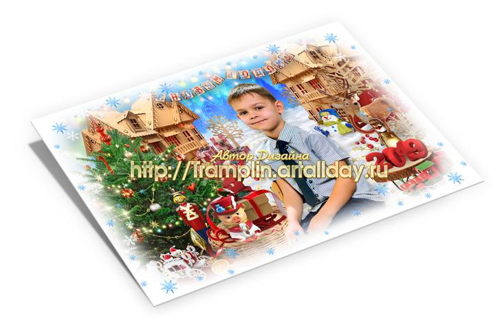 Коллаж Этот радостный народ поджидает Новый год