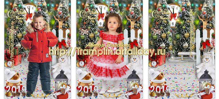 Коллаж праздничный В двери Новый год стучится