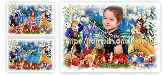 Новогодний коллаж Мечты из прекрасных картинок