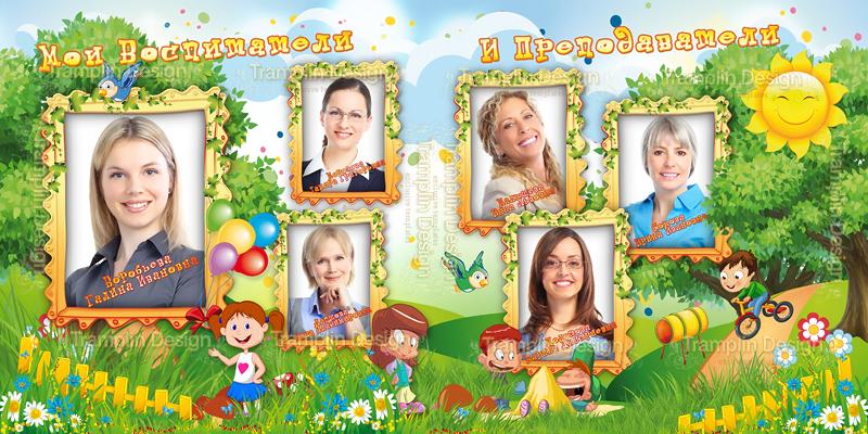 Выпускной фотоальбом Детский сад второй наш дом