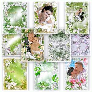Сборник свадебных рамок - Как хрупкий цветок берегите любовь