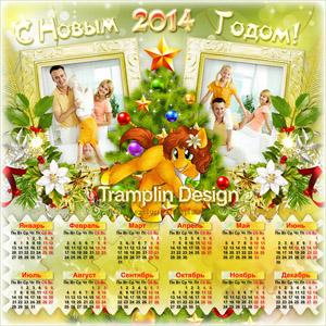 Календарь на 2014 год с двумя рамками для фото