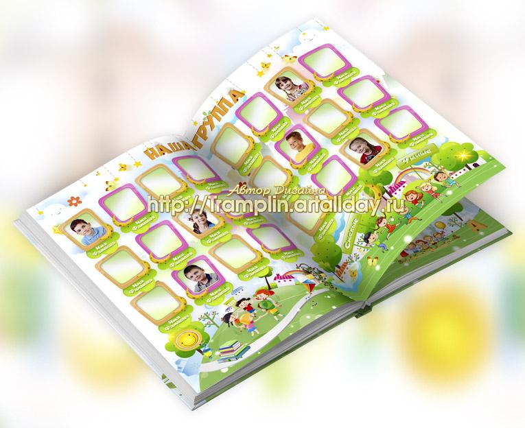Папка-планшет в детский сад Ленточкой дорожка
