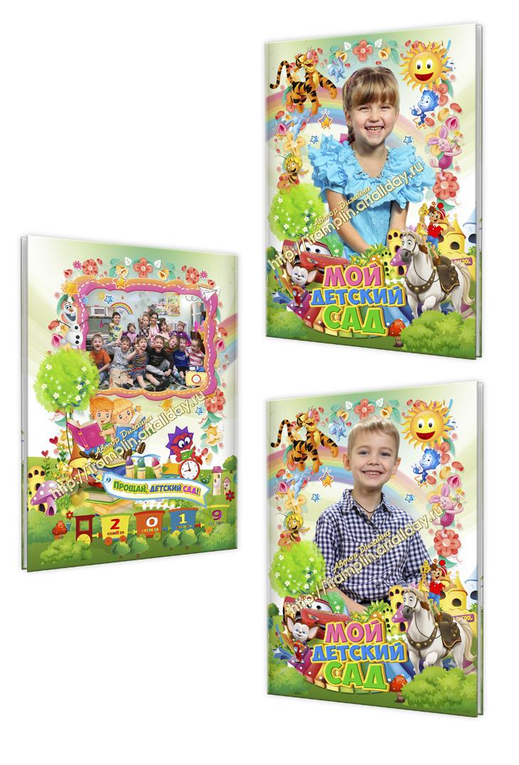 Папка-планшет в детский сад Любимые мультфильмы