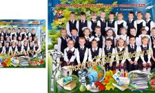 Коллаж-рамка младших классов Открыты двери школы