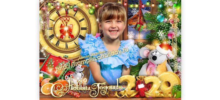 Коллаж новогодний Хвостатый символ Мыши год