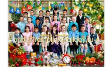 Новогодний коллаж фото группы Возле ёлочки подарки