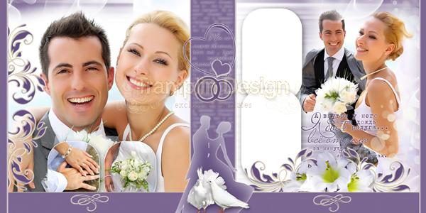 Фотоальбом свадебный цвета Вербена с лилиями