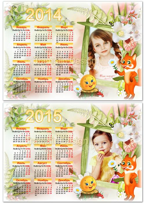 Календарь с рамкой для фото - Сказка колобок