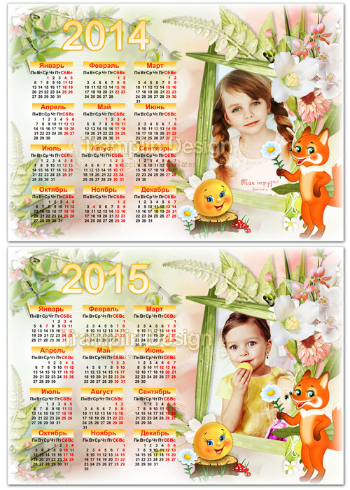 Календарь с рамкой Колобок По сусеку метен