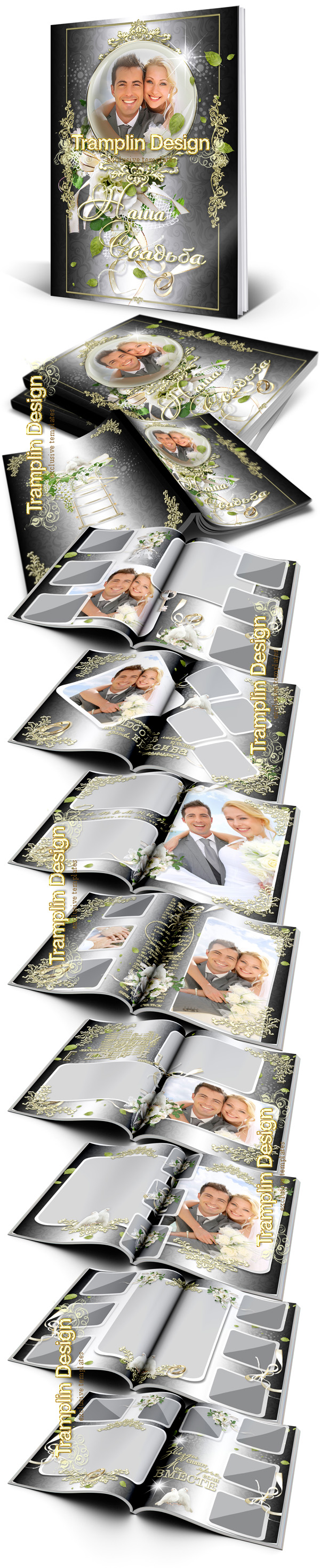 Дизайн Свадебная фотокнига - Запомним эти минуты