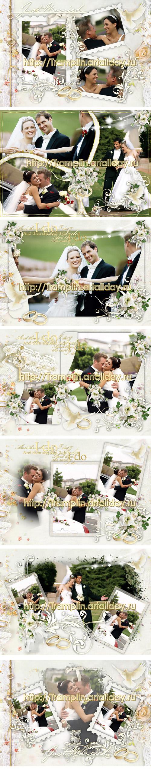 Свадебный фотоальбом - Незабываемые страницы