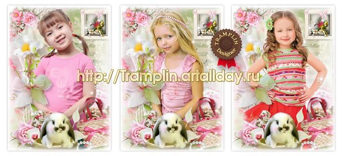 Выпускной коллаж в садик для девочки Розовые розы