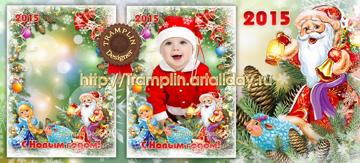 Новогодняя рамка Дед Мороз несет подарки