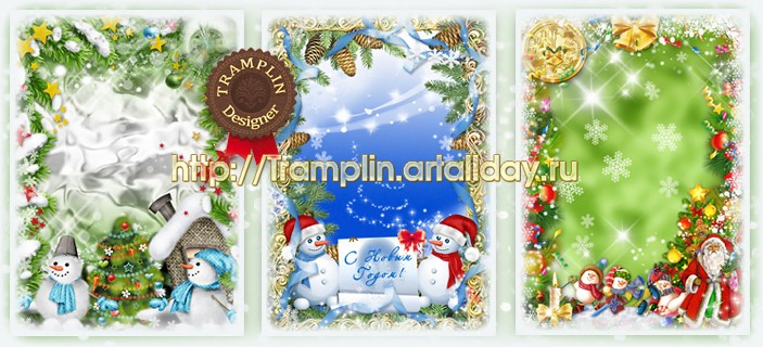 Набор новогодних рамок По сугробам напрямик шёл веселый снеговик