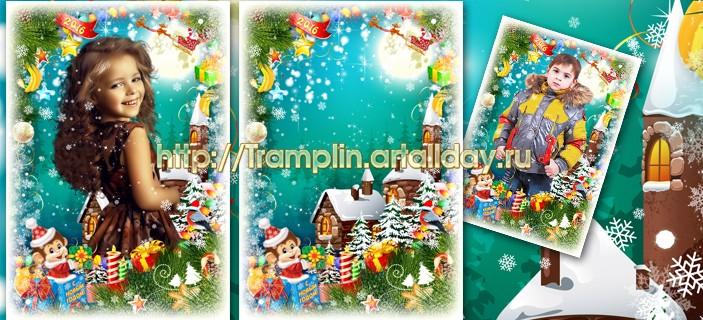 Праздничная рамка Ёлка светится огнями, Новый год