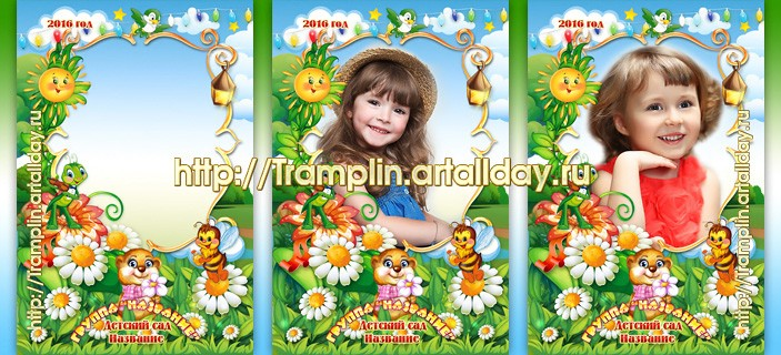 Детская рамка для фото - Весна пришла, встречайте